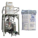 Tam otomatik granül parçacık gıda pirinç paketleme makinesi
